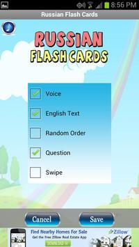 Russian Baby Flashcards 4 Kids screenshot 4