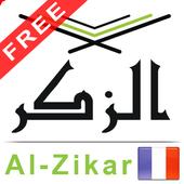 Al Quran (French, Français) icon