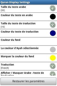 Al Quran (French, Français) apk screenshot