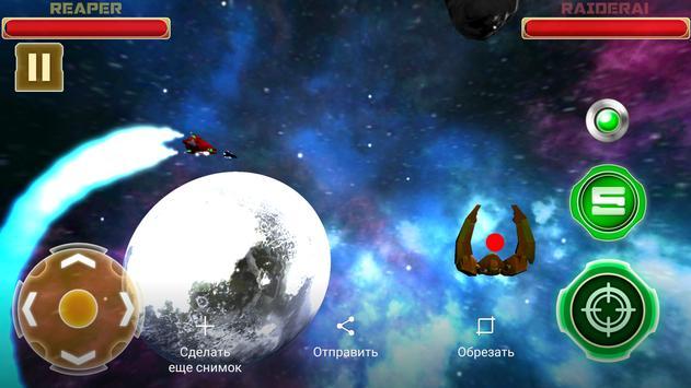 Spacejunk Rumble screenshot 2
