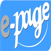 e-PAGE icon