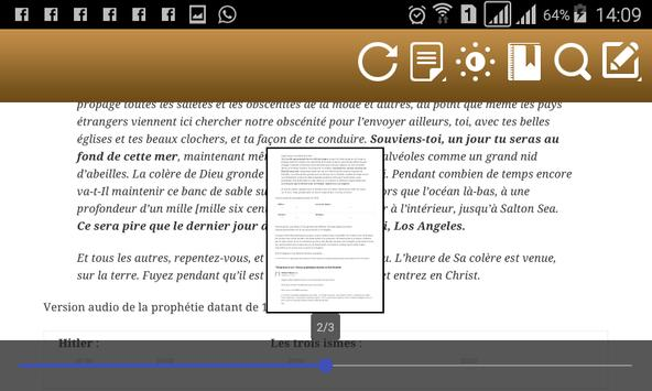e-PAGE screenshot 6