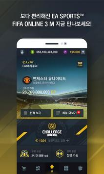 FIFA ONLINE 3 M by EA SPORTS™ poster