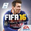 FIFA 16 Soccer आइकन