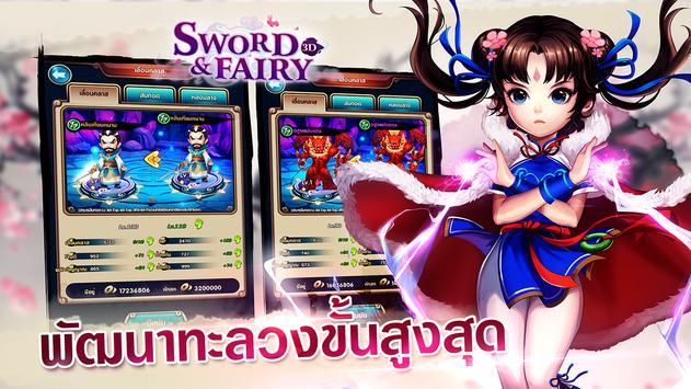 Sword and Fairy 3D-TH apk screenshot