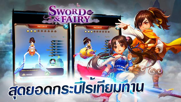 Sword and Fairy 3D-TH (CBT) apk screenshot