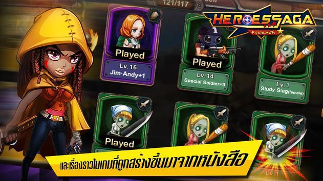 Heroes Saga TH apk screenshot