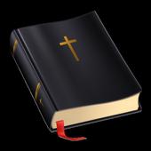 الكتاب المقدس كامل icon