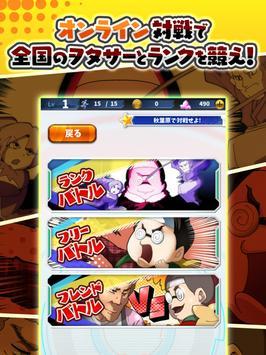 秋葉原を奪還せよ! screenshot 7