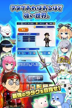 秋葉原を奪還せよ! screenshot 11