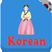 Learn Korean daily - Awabe ícone
