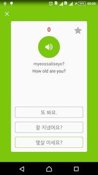 Learn Korean daily - Awabe apk imagem de tela
