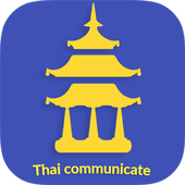 Learn Thai daily - Awabe icon