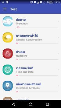 Learn Thai daily - Awabe apk screenshot