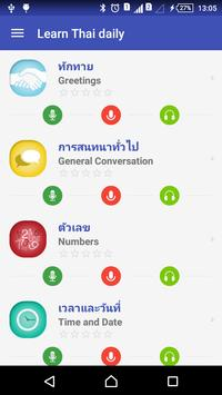 Learn Thai daily - Awabe poster