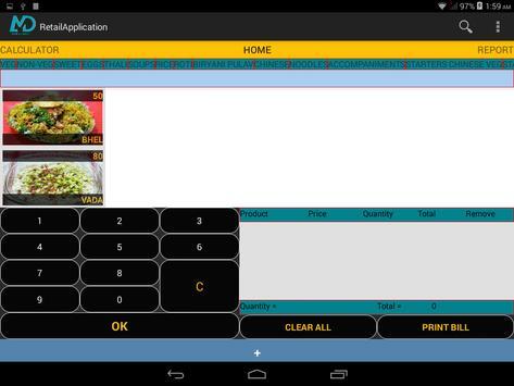 MD Retail Application screenshot 2