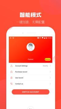 VPN Ferrari(Free unblock proxy) screenshot 2