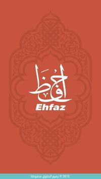 Ehfaz poster