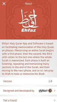 Ehfaz screenshot 4