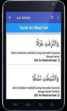Juz Amma Anak Offline screenshot 1