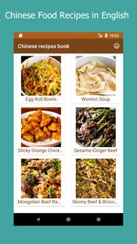 Chinese recipes book apk download free food drink app for chinese recipes book poster forumfinder Images
