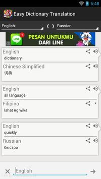 Easy Dictionary Translation poster