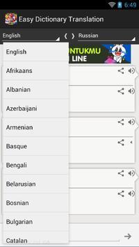 Easy Dictionary Translation apk screenshot