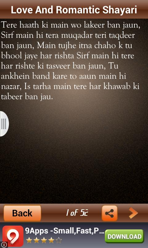 Love And Romantic Shayari SMS for Android - APK Download
