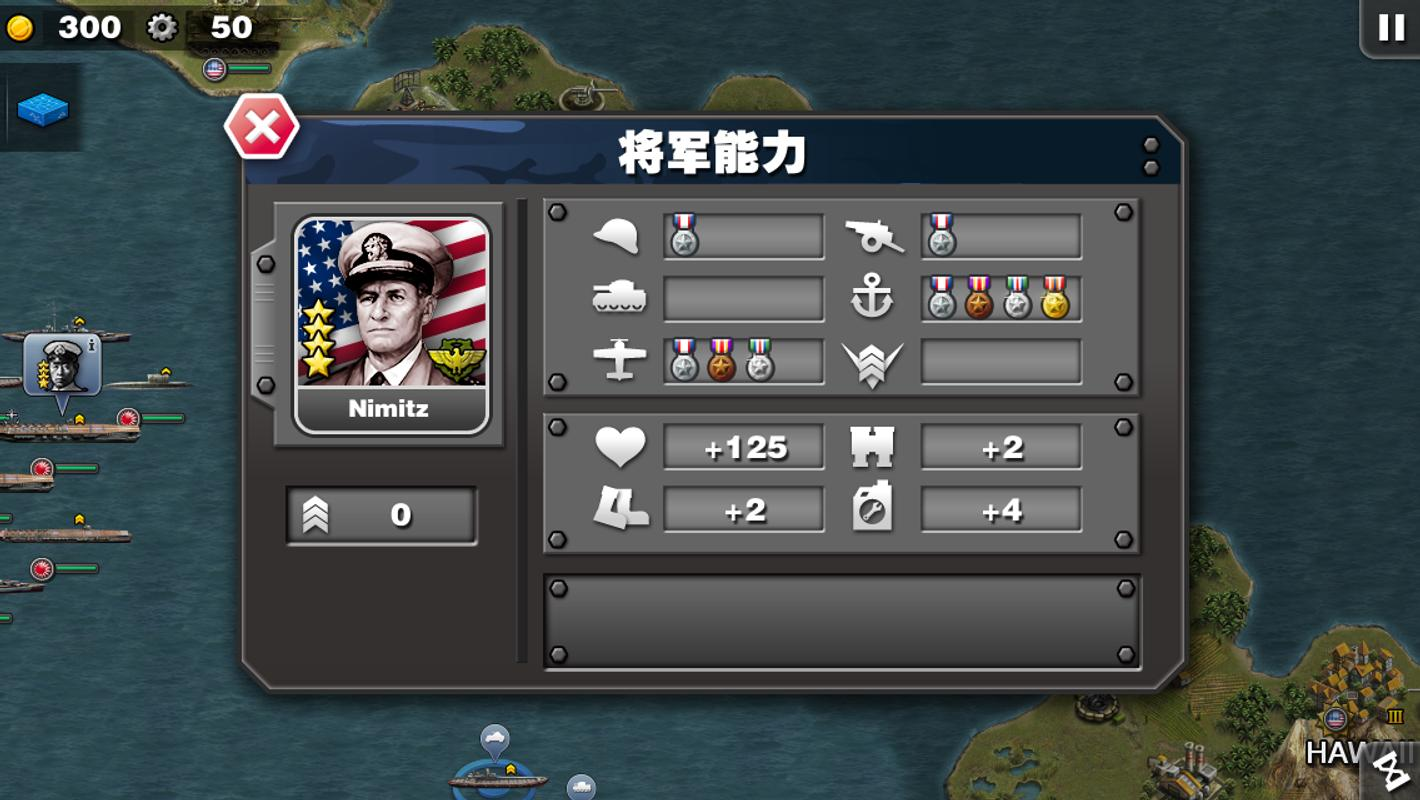 Glory Of Generals Pacific Apk Download Free Strategy Game For