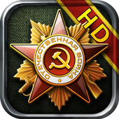 Download apk Die Ehre des Generals APK for android free