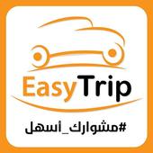 Easy Trip Driver icon