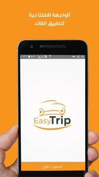 Easy Trip Driver poster