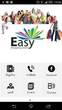 EASYTV poster