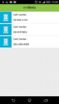 EASYTV apk screenshot