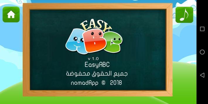 تعليم الانجليزية للصغار screenshot 4