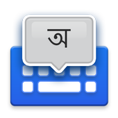 Bengali Voice Typing Keyboard icon