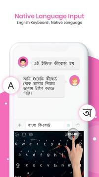 Bengali Voice Typing Keyboard screenshot 4