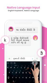 Gujarati Voice Typing Keyboard screenshot 1