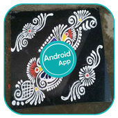 Rangoli Designs offline icon