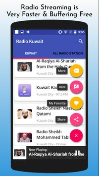 All Kuwait Radios screenshot 5