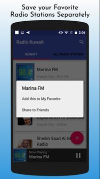 All Kuwait Radios screenshot 6
