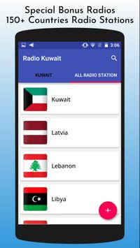 All Kuwait Radios screenshot 7