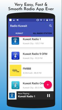 All Kuwait Radios screenshot 2