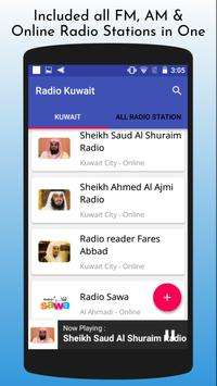 All Kuwait Radios screenshot 3