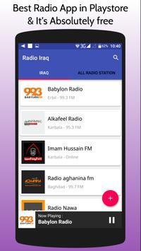 All Iraq Radios screenshot 1