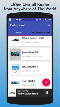 All Israel Radios screenshot 4