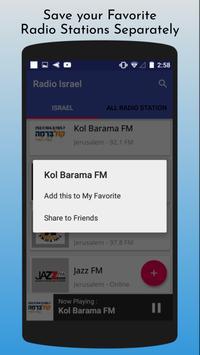 All Israel Radios screenshot 6