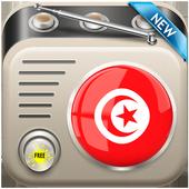 All Tunisia Radios icon