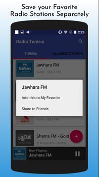 All Tunisia Radios screenshot 6