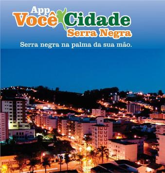 Você Cidade Serra Negra poster